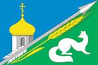 Flag_of_Kolyvansky_rayon_(Novosibirsk_oblast)