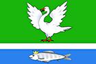 Flag_of_Ubinsky_rayon_(Novosibirsk_oblast)