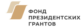 лого_отдельно