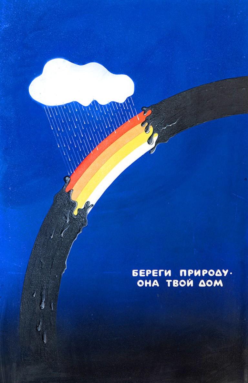 Осинных Фёдор Михайлович